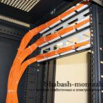 Расключение патч панелей установленные в серверном шкафу