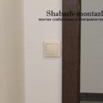 Установленный выключатель фирмы legrand в офисе Бизнес центре
