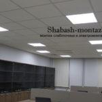 монтаж освещения в офисе