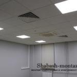 освещение светодиодное в офисе